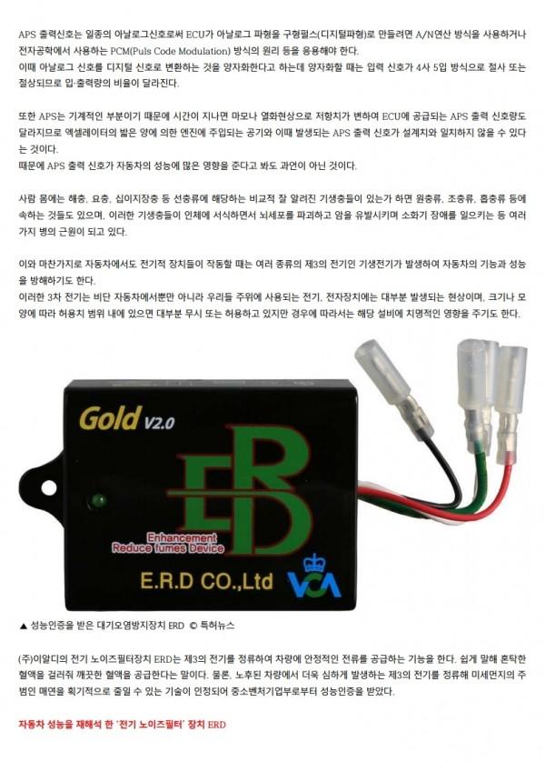 ff02f830beb948aabe47c03066accc81_1612835051_43.jpg